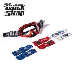 Goggle Quick Strap – Red