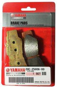 OEM Rear Brake Pads YXZ1000r / SS 2016 – 2018