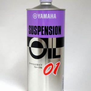 YAMAHA TYPE 01 SUSPENSION OIL 1LTR